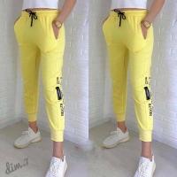 Спортивные брюки Club жёлтые DIM
