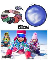 Ледянка круглая 50 см 025-1365