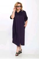Платье лайт SIZE PLUS темно-синее стразы RH122