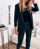 Костюм спандекс жакет и брюки зеленый A133