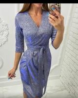 Платье на запах люрекс песок синий хамелеон A133