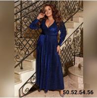 Платье SIZE PLUS длинное люрекс с поясом синее RH122