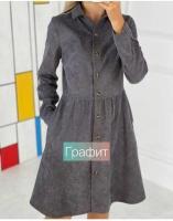 Платье микровельвет на пуговках графит A116