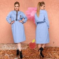 Платье SIZE PLUS с молнией и лейблом голубое UM29