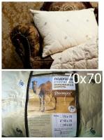 Подушка стеганая Верблюжья шерсть 70х70 Новая цена