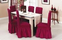 Комплект чехлов на стулья из 6 штук бордо