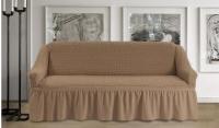 Чехол на трехместный диван каппучино