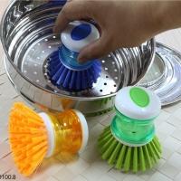 Универсальная щетка для мытья кастрюль и сковородок с дозатором