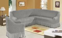 Комплект чехлов на мебель угловой диван и кресло серый