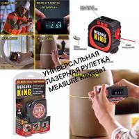 универсальная лазерная рулетка Measure King 3 в 1