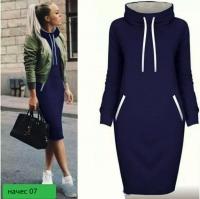 Спортивное платье утепленное тем-синее RH KH110