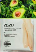 Маска для ног Zozu Avocado Nicotinamide Foot Mask