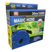 Шланг для полива Magic Hose 30m ALI