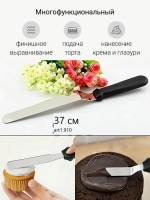 Кондитерский шпатель-Лопатка для торта 37 см