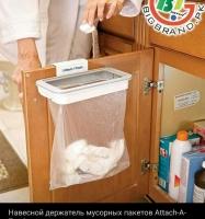 Навесной держатель для мусорных пакетов IBR15