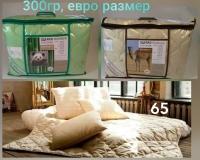 Стеганое одеяло ЕВРО РАЗМЕР 300гр/06