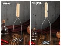 Толкушка для пюре с деревянной ручкой