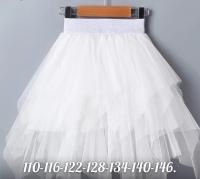 Детская юбка фатиновая белая Xi