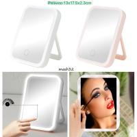 Зеркало для макияжа с LED подсветкой и USB