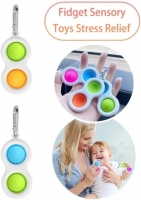 Антистресс игрушка-брелок Simple Dimple двойной