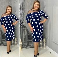 Платье SIZE PLUS крупный горох синее RH06