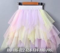 Детская юбка фатиновая радужно-желтая Xi